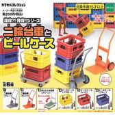 全套6款【日本正版】誰得!俺得!!系列 二輪推車 啤酒籃篇 扭蛋 轉蛋 模型 迷你推車 EPOCH - 617941