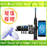 《頂級APP款+贈$1580烘鞋機!》Philips Sonicare HX9924 /12 飛利浦 鑽石機 音波震動電動牙刷