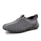 老北京布鞋網鞋男鞋透氣單鞋網眼鞋男士夏季運動鞋網面洞洞鞋情侶 印象家品