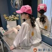 小雛菊女童透氣防曬服兒童輕薄防曬衣【淘夢屋】