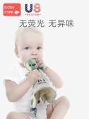 babycare嬰兒安撫巾 可入口寶寶安撫玩偶 0-1歲睡眠手偶毛絨玩具