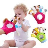 手偶玩具嬰兒動物手指偶手套手偶親子游戲講故事布偶02歲寶寶早教玩具   color shop