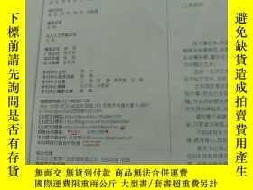 二手書博民逛書店罕見大武漢城市生活雜誌2012.第3.5.16.20期(4本合售