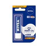 NIVEA妮維雅 水漾護唇膏 4.8g【BG Shop】