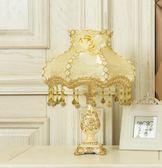臺燈床頭燈創意臥室公主結婚房床頭浪漫裝飾可調光布藝歐式臺燈具洛麗的雜貨鋪