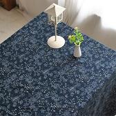 時尚可愛空間餐桌布 茶几布 隔熱墊 鍋墊 杯墊 餐桌巾129 (100*140cm)