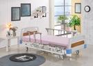 電動病床/電動床 立明 交流電力可調整式病床 LM-EF03 簡約奢華電動三馬達照顧床【送精美贈品】