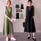 現貨-MIUSTAR 兩件式!輕薄感條紋上衣+寬版棉麻連身褲(共2色)【NE4414LC】