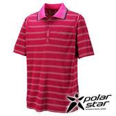 PolarStar 吸濕排汗抗UV短袖POLO衫 男『酒紅』戶外│休閒│登山│露營│吸濕排汗│防曬衣 P16133