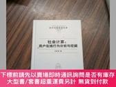 簡體書-十日到貨 R3YY【用戶在線行為分析與挖掘(清華大學學術專著)】 9787302356486 清華大