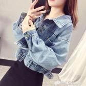 牛仔外套女春秋天新款韓版學生寬鬆長袖百搭短款夾克上衣服潮 雙十二全館免運