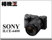 ★相機王★Sony A6400M 黑色〔含 18-135mm 鏡頭〕A6400 公司貨