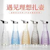 鉆石花紋塑料冷水壺 超大容量涼水壺 耐高溫防摔奢華果汁壺