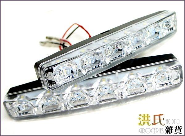 【洪氏雜貨】 280A119  日行燈 XYC-006小魚叉6燈 白光2入   LED 燈條 晝行燈 氣氛燈