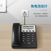 電話機步步高BBK經典213有線固定電話機座機 家用辦公固話 免電池 晶彩