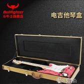 吉他袋電吉他琴包長方形盒子手提電貝斯包貝司琴盒琴箱鬥牛士電吉他琴盒 新年禮物