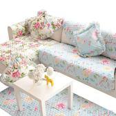 沙發墊簡約現代歐式田園布藝組合沙發墊四季通用沙發罩沙發套坐墊 辛瑞拉