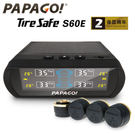 PAPAGO ! TireSafe S6...