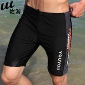 男士泳褲平角褲五分專業速干泡溫泉游泳褲大碼時尚潮男士泳褲 【免運】