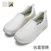 【富發牌】人氣貓咪滿版休閒鞋-貓咪/白 1BJ33