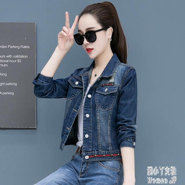 新款牛仔外套女韓版修身女裝棒球服學院百搭長袖牛仔夾克上衣 JY14228【潘小丫女鞋】