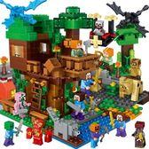 我的世界兼容樂高積木玩具男孩子益智力拼裝7兒童8村莊9房子6歲  蘿莉小腳ㄚ