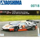 AOSHIMA 青島社 1/24 模型車 藍寶堅尼 跑車 LP670 R-SV GT1 2011 #38 00718