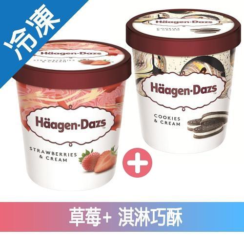 哈根達斯 草莓+淇淋巧酥經典超值組 (473ml*2入/組)【愛買冷凍】