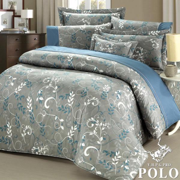 【VH.POLO】蘿蔓藍爵 P-1058 雙人 五件式 床罩組 6x6.2尺 (180x186cm)