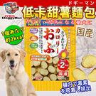 【培菓平價寵物網】日本DoggyMan》...