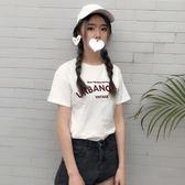 實拍短袖T恤女2019新款夏韓版寬松字母印花半袖學生套頭上衣