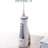 英國UKS電動沖牙器便攜式洗牙器牙結石水牙線正畸口腔清潔神器機  免運快速出貨