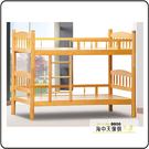 {{ 海中天休閒傢俱廣場 }} G-37 摩登時尚 雙層床系列 235-351 3.5尺如意白楊木雙層床(201型)