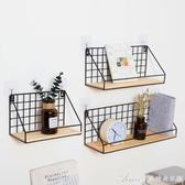 免打孔墻上置物架日式墻壁掛鐵藝浴室廚房整理架壁掛籃隔板收納架艾美時尚衣櫥YYS