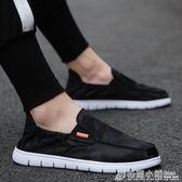 男鞋休閒百搭韓版潮流一腳蹬套腳懶人鞋老北京布鞋男青年潮鞋 格蘭小舖