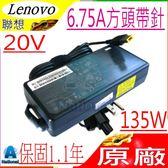 LENOVO 充電器(原廠)-聯想 20V, 6.75A,135W,45N0485,45N0366,45N0367,45N0368,45N0486,ADL135NLC3A