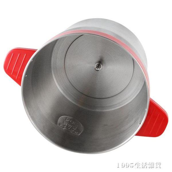 絞肉機商用電動不銹鋼餡碎菜全自動攪蒜蓉打蒜泥器多功能 1995生活雜貨igo