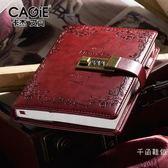 復古B6密碼本多功能帶鎖日記本創意手賬記事本筆記本加厚歐式手帳大學生女孩計劃本記錄本