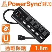 PowerSync群加 TS5X0018 5開5插防雷擊旋轉插座延長線 6呎 1.8M