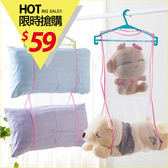 ✭米菈生活館✭【L17-4】創意多用途晾曬網袋 曬枕頭 曬靠墊 洗曬 晾衣架 好收納 折疊 輕巧 便攜