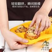 6連孔馬芬硅膠蛋糕模具烘焙耐高溫不粘點心模具【步行者戶外生活館】