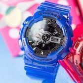 【人文行旅】G-SHOCK   GA-110CR-2ADR 蔚藍海洋運動錶