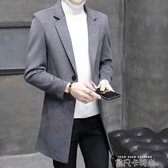 大衣男裝長版外套男士韓版修身中長款風衣潮 依凡卡時尚