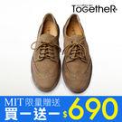 ToGetheR+【FTP14】MIT台灣製造,英式牛津舒適休閒鞋(三色)