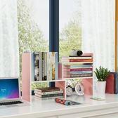 優惠快速出貨-學生用桌上書架簡易兒童桌面小書架置物架辦公室書桌收納宿舍書櫃RM