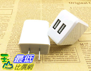 [106玉山最低網] 手機充電器頭 2.4A高速 快充 安卓手機 通用 USB直充 雙USB口(_H27)