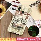 夜光浮雕殼 HUAWEI nova 3 保護殼 復古風 華為 nova 3i 手機殼 PC硬殼 半包殼 nova3 保護套 手機套