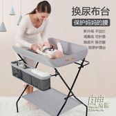 尿布台嬰兒護理台可摺疊多功能洗澡撫觸台嬰兒按摩台嬰兒換尿布台CY 自由角落