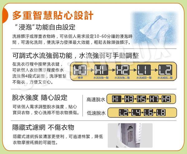 送花樣六入碗組加留評價截圖在送膳魔師隔熱杯【台灣三洋】13kg鑽石內槽超音波單槽洗衣機SW-13NS5