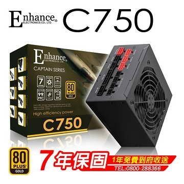 全新 ENHANCE C750 ( C750 ATX-2775GB1 )